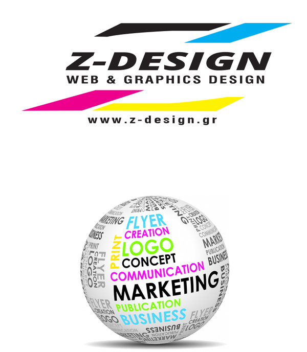 Z-DESIGN.GR GRAPHICS & WEB DESIGN